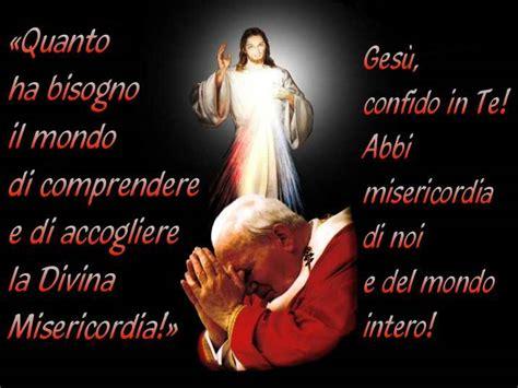 karaoke italiano sei forte pap divina misericordia a cura di pasquale cammara