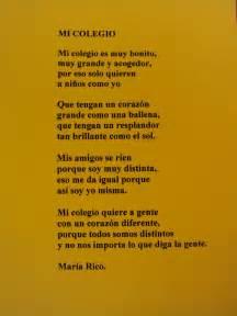 1 poema de cuarteta bibliolibre aprendices de poeta en la biblioteca escolar