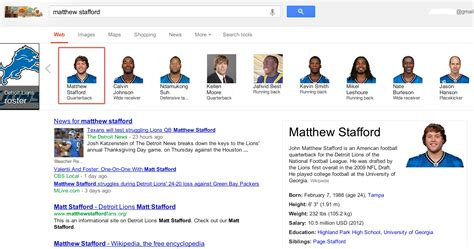 Search By Gmail Matthew Stafford Search Techcrunch
