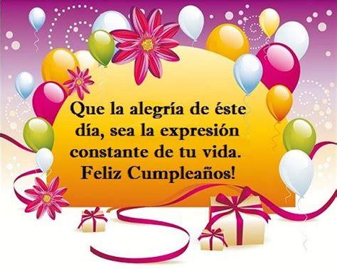 imagenes de happy birthday amiga frases cortas de feliz cumplea 241 os amiga jpg 500 215 400