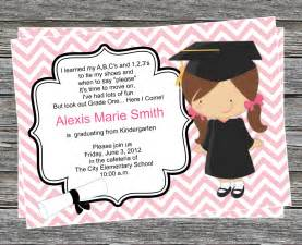 diy pre k or kindergarten graduation invitation