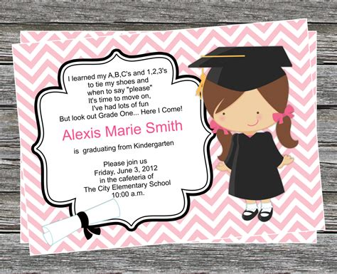 free pre k graduation greeting card templates for pre k or kindergarten graduation invitation boy and