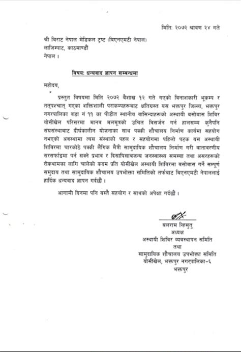 appreciation letter for conducted 28 appreciation letter for completion of