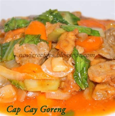 Minyak Wijen Cap Lowo novie s recipes cap cay goreng