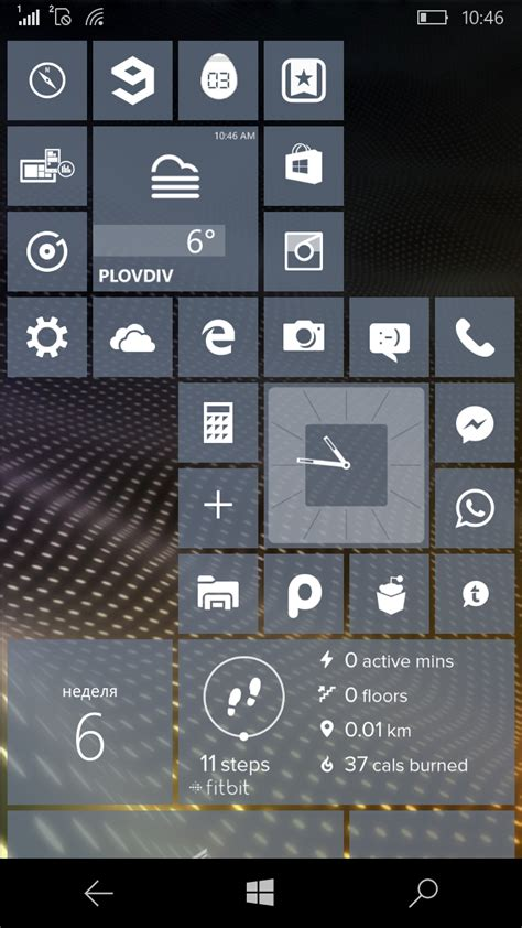 home design windows phone minimalist windowsphone 7 start screen ask home design
