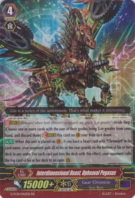 Cardfight Vanguard Pulsar Tamer Dagan cardfight vanguard big orbit page 5