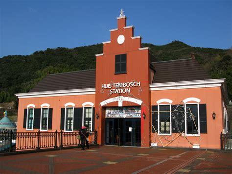 huis ten bosch wiki file omura line huis ten bosch station jpg wikimedia commons
