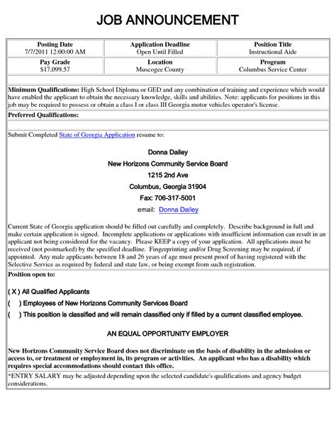 sle job announcement doc pictures sle letter of