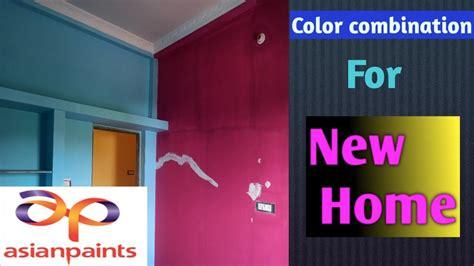 color combination  living room wall bedroom wall