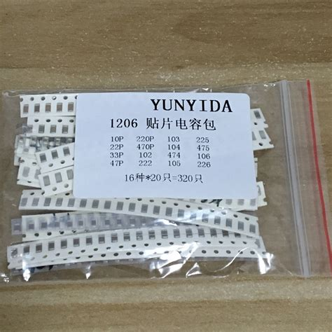 1206 smd capacitor kit free shipping 1206 smd capacitor assorted kit 16values 20pcs 320pcs 10pf 22uf sles kit in