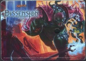 Dissension Live By Die By dissension quot shielding plax quot lebenspunktez 228 hler
