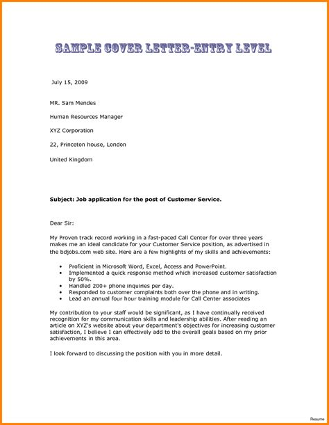 7 entry level cover letter sales slip template