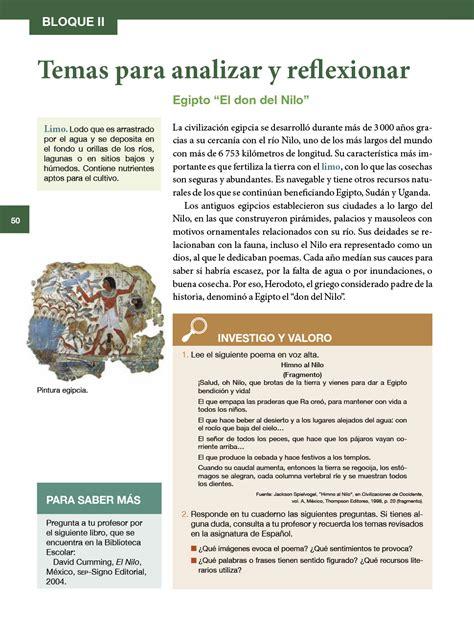 pdf libro de texto historia de la legion espanola la infanteria legendaria de africa a