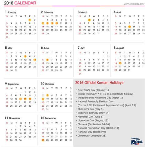 Calendario Coreano Official Site Of Korea Tourism Org National Holidays