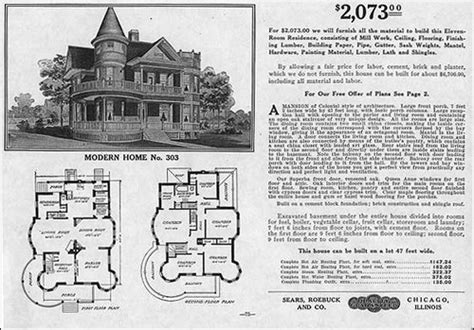 old sears house plans famous sears bungalow house plans