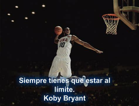 imagenes motivadoras de basketball basketbolistas motivacion