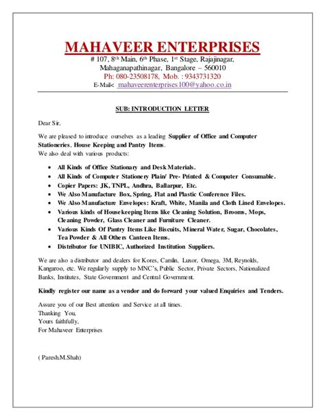 Company Introduction Letter To Vendor Mahaveer Enterprises Introduction Letter 01 01 2015