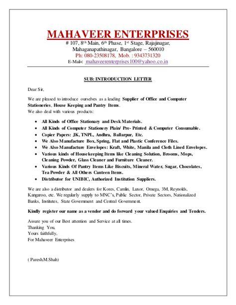 Introduction Letter Vendor Mahaveer Enterprises Introduction Letter 01 01 2015