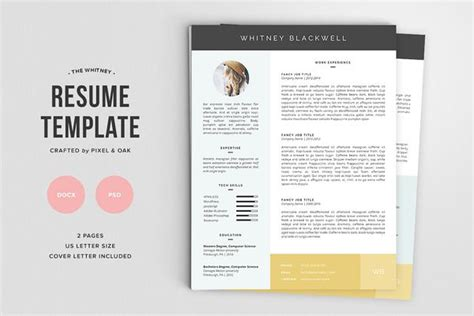 Resume Template The 3pk by 17 Best Ideas About Acting Resume Template On