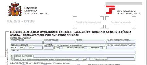 ministerio de trabajo colombia 2016 nomina empleadas de hogar gu 237 a completa 2018 convenio pagas