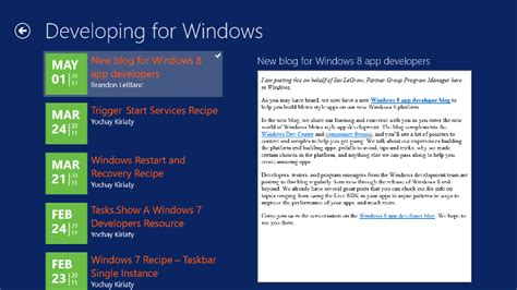 design windows application template introduction of splitpage template in windows store