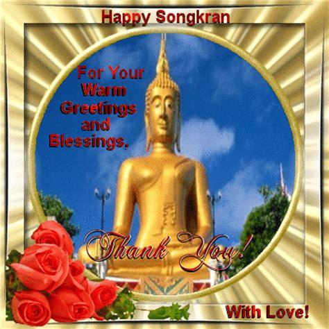 songkran thailand ecards greeting cards