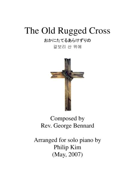 play the rugged cross the rugged cross sheet by george bennard sheet plus