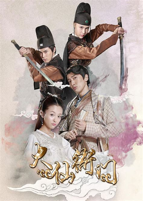 dramanice tribes and empires witch s court engsub 2017 korean drama viewasian