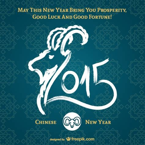 chinese new year 2015 vector free download