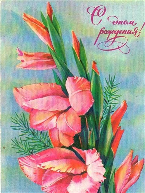How To Wish Happy Birthday In Russian How To Wish Happy Birthday In Russian Master Russian Blog