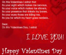 valentines day quotes happy valentine s day long distance quotes messages sms
