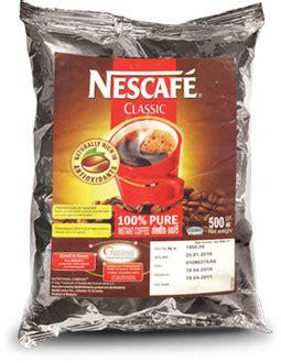Nestle Professional Nescafe Latte 500 Gr nescaf 233 classic nestl 233 lanka