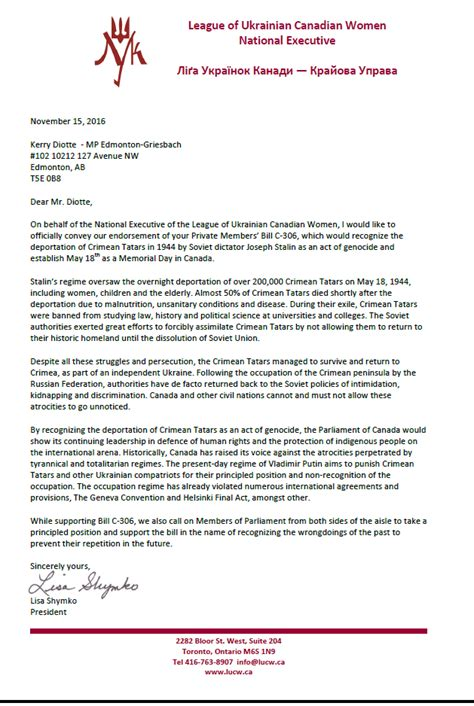 Support Letter Canada Kerry Diotte