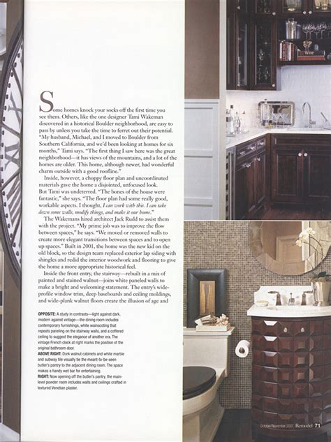 bathroom remodel magazine the best 28 images of bathroom remodel magazine bathroom