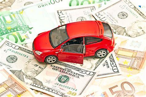 Car Insurance Discount