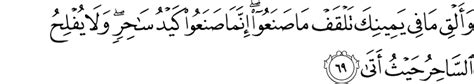 download mp3 surat ar rahman muhammad taha surah taha by sudais