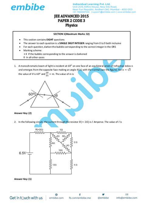 paper pattern jee advanced 2015 jee advanced 2015 paper 2 code 3 answer key v1