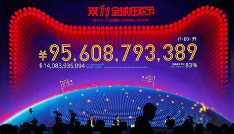 alibaba singles day alibaba 11 11 singles day 2016 m 225 s ventas en 24 horas que