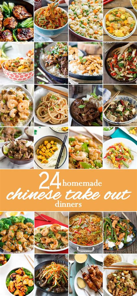 chinese tamales asian food pinterest more best 10 homemade chinese take out recipes the cookie rookie 174