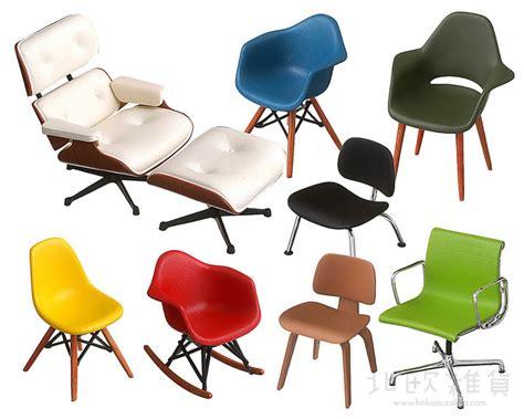 chaise designe chaise maison jardin bloguez com