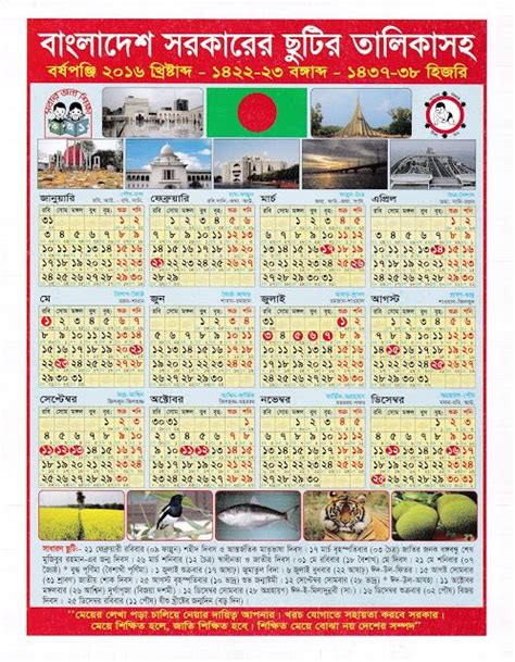 Calendar 2018 Bihar Govt Search Results For Jharkhand Calender 2015 Calendar 2015