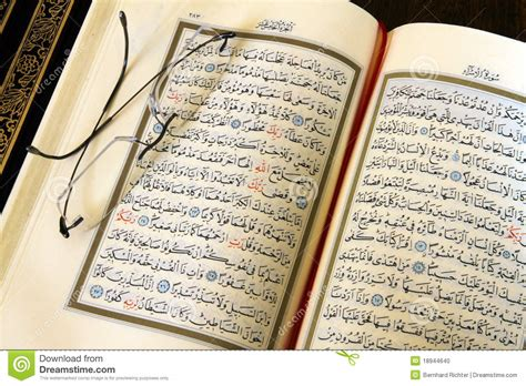 Set Koran Uq koran stock foto afbeelding 18944640