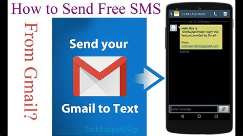 send  sms  gmail youtube