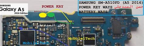 Home Button Samsung A5 A510 samsung galaxy a5 sm a510 power on key ways