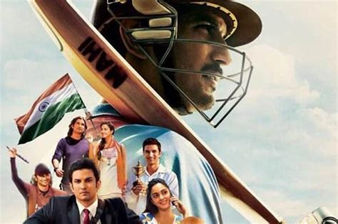 dhoni biography movie release date photos ms dhoni the untold story poster released how on