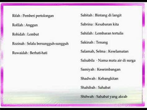 Buku Nama Nama Islami Untuk Putra Putri Anda By Romdoni Muslim S Ag nama anak perempuan islami berawalan q z