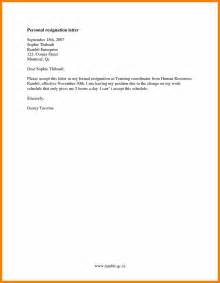 Resignation Letter Wiki by Resignation Letter To Employer Apexwallpapers