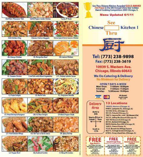 See Thru Kitchen Menu 109390 S Western Menu See Thru Chinese Kitchen 1