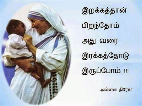 about mother teresa biography in tamil service quotes in tamil image quotes at relatably com