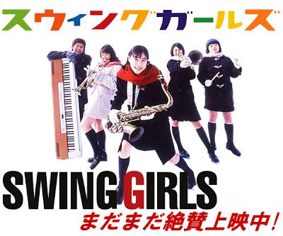 swing girls supreme nothing girls meet jazz in swing girls
